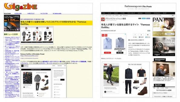 Wenn du was zum Lachen brauchst, dann lass dir die Artikel mit Google Translate übersetzen.
