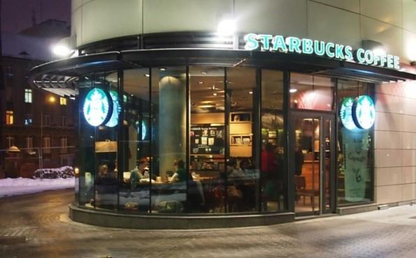 (Foto: Starbucks)