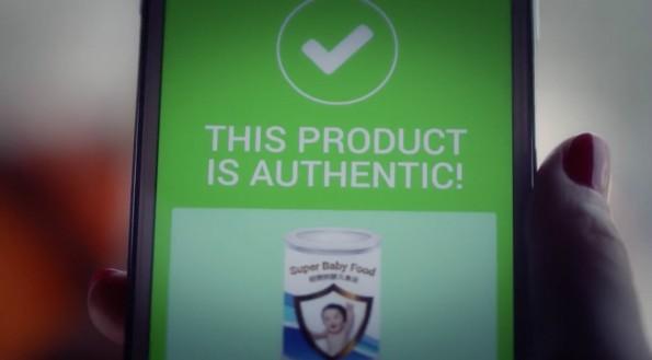QR-Codes sollen zeigen, ob ein bei Alibaba gekauftes Produkt echt ist. (Screenshot: Visualead/YouTube)