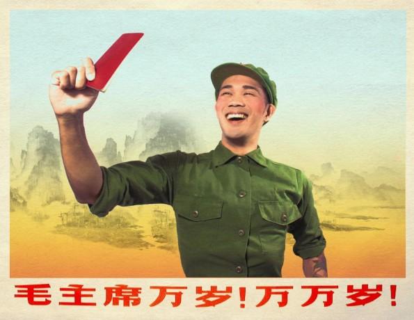 """Propaganda-Poster der KP in China: Das """"Little Red Book"""" nach Maos Vorbild. (Bild: Wikipedia)"""