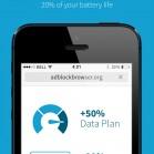 AdblockBrowser_AppStore_Screen2