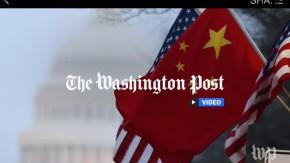 Spiel mit dem Feuer? Washington Post will alle Geschichten per Instant Articles veröffentlichen