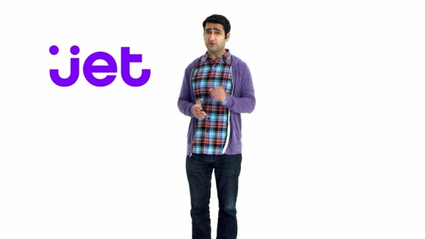 Jet.com-Gründer Kumail Nanjiani. (Screenshot: YouTube)