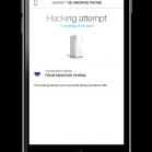 iPhone_6_Vert_hacking_attempt