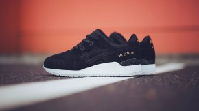 E-Commerce-kreativ: Die Sneaker-Suchmaschine Everysize löst das verflixte Schuhgrößen-Dilemma