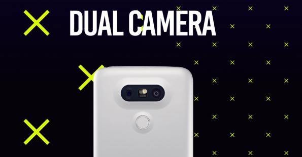 Einer der rückseitigen Kamerasensoren des LG G5 liefert 135-Grad-Weitwinkelbilder. (Screenshot: LG)