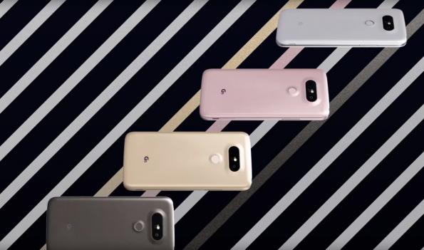 Das LG G5 wird es ab April vier Farben geben. (Screenshot: LG)