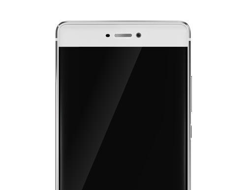 Die Oberseite des Huawei P9? (Bild: Anzhou)