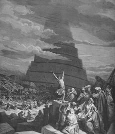 Die Sprachverwirrung, Bibelillustration von Gustave Doré (1865).