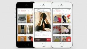 Ein Unicorn namens Mercari: Flohmarkt-App sammelt 75 Millionen Dollar ein [Startup-News]