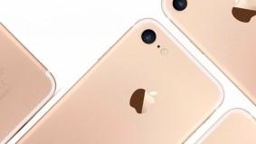 Das iPhone 7 wird wohl nur eine kleine Modellpflege. (Bild: VenyaGeskin1)
