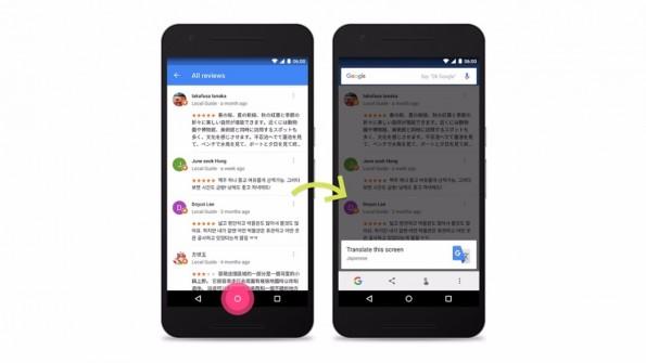 Google Now on Tap kann für euch Texte übersetzen. (Bild: Google)