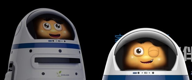 """Freundlicher Roboter: """"Xiao Pang"""" kann auch anders. (Screenshot: Evolver/t3n)"""
