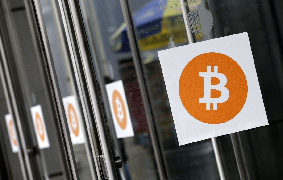 Bitcoins anlegen: Schweizer Privatbank steigt in Blockchain-Asset-Management ein