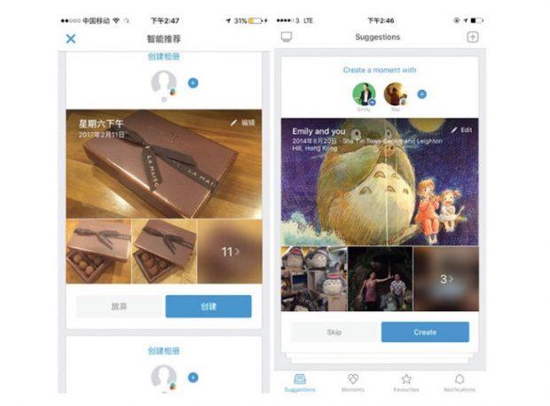 Unter falscher Flagge: Facebook heimlich in China aktiv